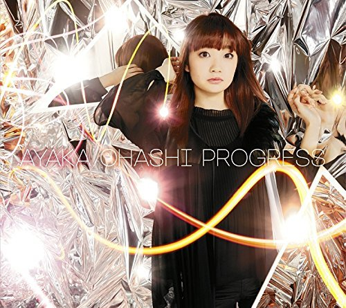 Progress_a