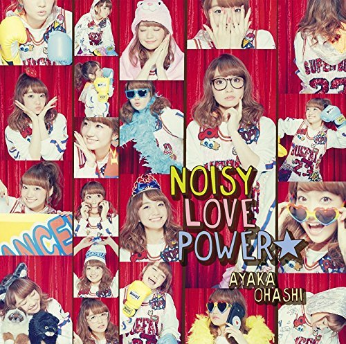 Noisylovepowera