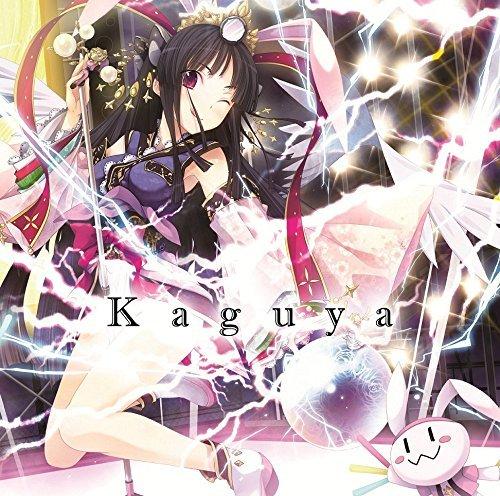 Kaguya