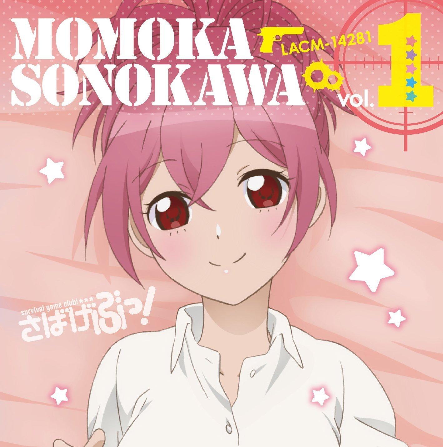Sonokawa